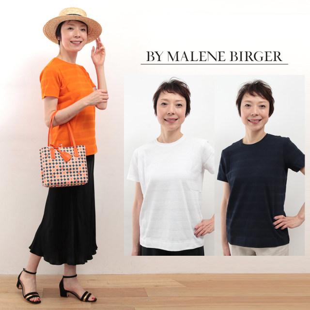 【40%OFF】BY MALENE BIRGER バイマレーネビルガー Q66636001半袖ジャガードカットソー | 春夏 Tシャツ トップス 19SS