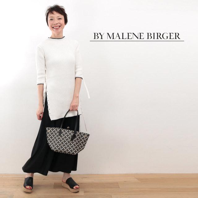 【40%OFF】BY MALENE BIRGER バイマレーネビルガー コットンサイドスリットリブニット Q66683001 ホワイト | 19SS