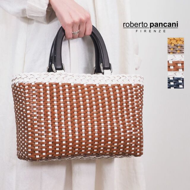 【20SS新作】ROBERTO PANCANI ロベルトパンカーニ 3636 レザーイントレチャートカゴバッグ スクエア | 20SS バッグ 春夏