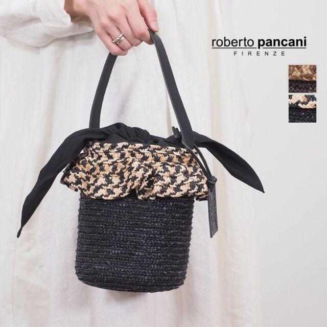 【20SS新作】ROBERTO PANCANI ロベルトパンカーニ  3658 レザー×ストロー ラウンドカゴバッグ 筒形バッグ | 20SS バッグ 春夏