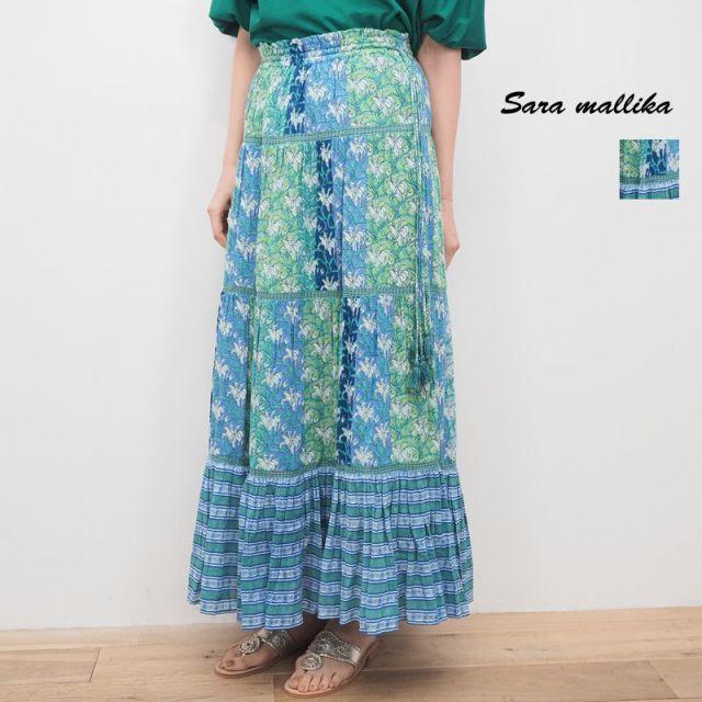 【20SS新作】Sara Mallika サラマリカ フラワープリント ギャザーロングスカート 020301258 F.PRINT GATHERSKIRT | 20SS ボトムス 春夏