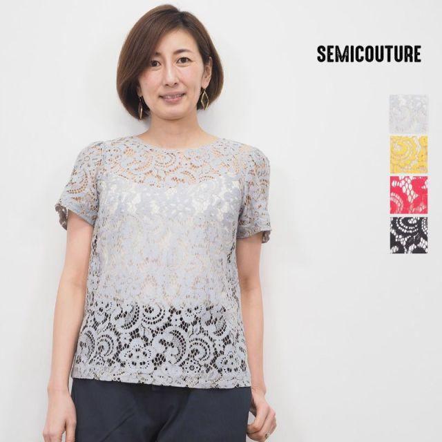 【20SS新作】SEMICOUTURE セミクチュール 09411301 バックリボンレースブラウス チュニック | 20SS トップス 春夏