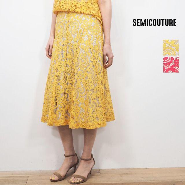 【20SS新作】SEMICOUTURE セミクチュール 09411303 レースフレアスカート | 20SS ボトムス 春夏