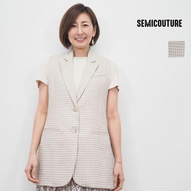 【20SS新作】SEMICOUTURE セミクチュール 09411801 ギンガムチェック ジレ ベスト | 20SS アウター 春夏