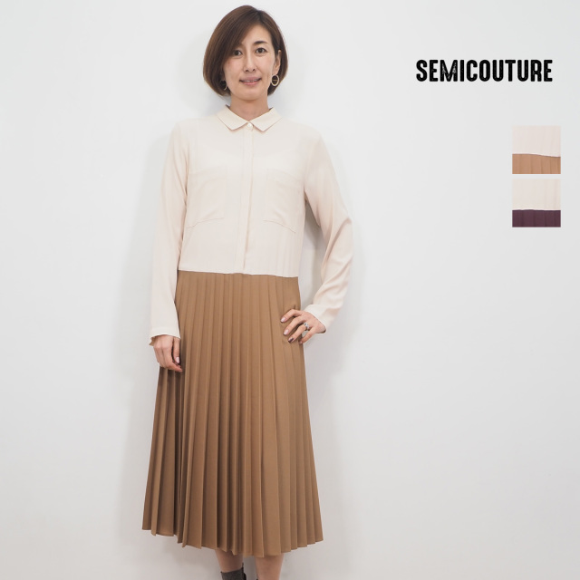 【40%OFF】【19AW新作】SEMI COUTURE セミクチュール 9942-1207 切り替えプリーツワンピース|秋冬 19AW