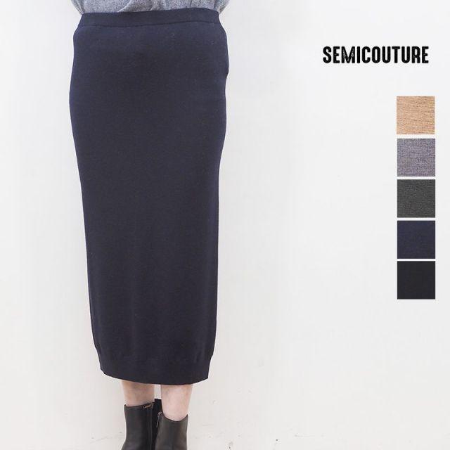 【20AW新作】SEMI COUTURE セミクチュール 09420114 ウールニットコクーンスカート タイトスカート | 20AW ボトムス 秋冬