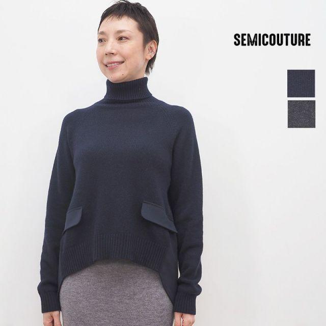 【20AW新作】SEMI COUTURE セミクチュール 09420302 異素材切り替えタートルニットセーター プルオーバー | 20AW トップス 秋冬