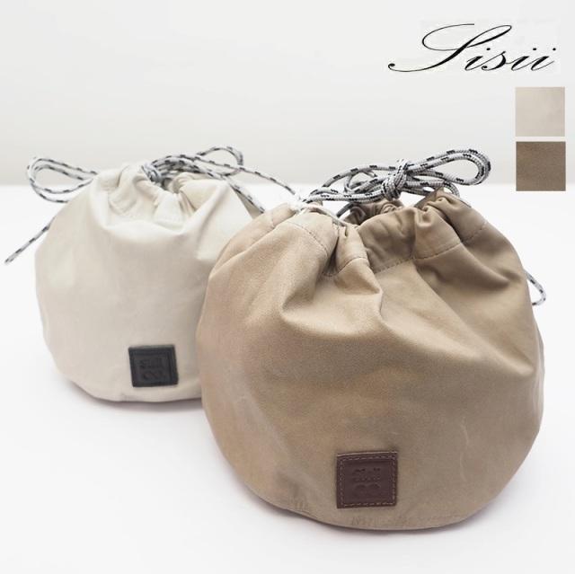 【21SS新作】sisii シシ 100-019 KINCHAKU レザー巾着バッグ ミニバッグ スムースレザー 本革 12002024 | 定番 バッグ