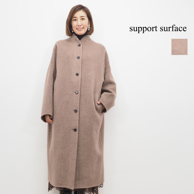 【19AW新作】Support Surface サポートサーフェス FAD15D TKO0161 ウールロングコート | 秋冬 アウター 19AW