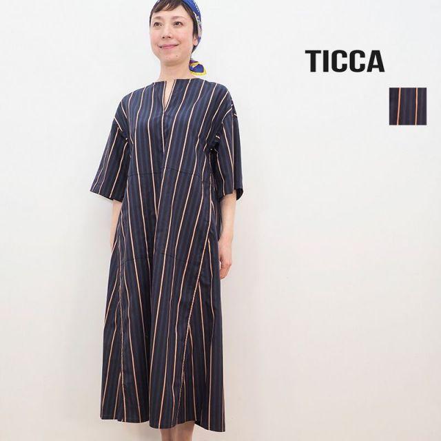 2/13販売開始【21SS新作】TICCA ティッカ TBAS-133 キーネックストライプロングドレス ワンピース | 春夏 21SS