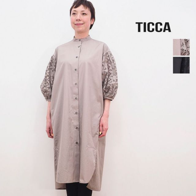2/13販売開始【21SS新作】TICCA ティッカ TBAS-152 レーススタンドネックワンピース  花柄 刺繍 ノーカラー シャツワンピース   春夏 21SS