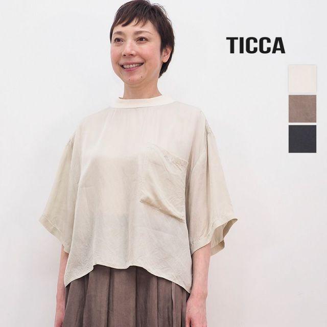 2/13販売開始【21SS新作】TICCA ティッカ TBAS-171 フハクTシャツ オーバーサイズカットソー | トップス 春夏 21SS