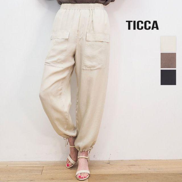 2/13販売開始【21SS新作】TICCA ティッカ TBAS-174 布帛カーゴパンツ ワイドパンツ イージーパンツ | ボトムス 春夏 21SS