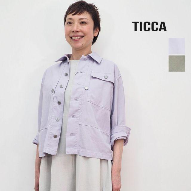 2/13販売開始【21SS新作】TICCA ティッカ TBAS-231 ミリタリーブルゾン ジャケット ドライタッチ コットンギャバジン | アウター 春夏 21SS