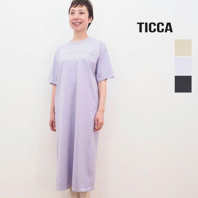 2/13販売開始【21SS新作】TICCA ティッカ TBAS-243 INVIGRORATE ロゴ刺繍ワンピース カットソー コットン100% | 春夏 21SS