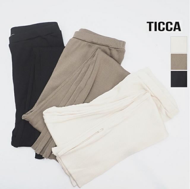 2/13販売開始【21SS新作】TICCA ティッカ TBAS-272 コットンリブレギンス スリットファスナー 綿100% | ボトムス 春夏 21SS