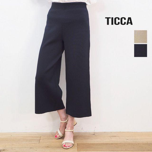 2/13販売開始【21SS新作】TICCA ティッカ TBAS-283 ミラノリブパンツ イージーパンツ ニットパンツ ワイドパンツ サスティナブル | ボトムス 春夏 21SS