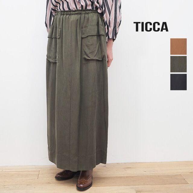 【40%OFF】TICCA ティッカ TBKA-194 ギャザー3WAYスカート キュプラ | 20AW ボトムス 秋冬