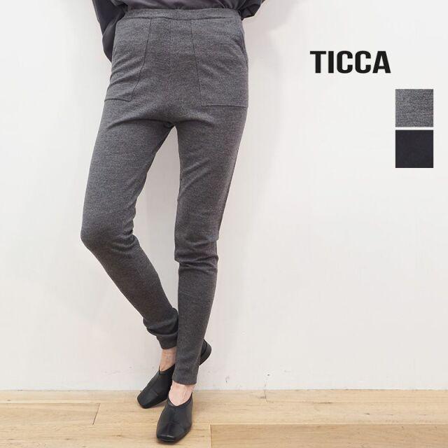 【40%OFF】TICCA ティッカ TBKA-325 サルタンニットレギンスパンツ ウール | 20AW ボトムス 秋冬