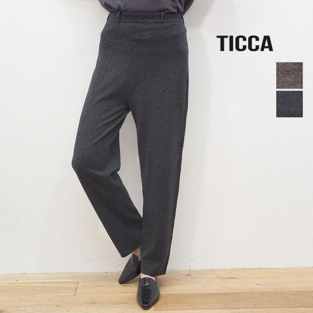 【40%OFF】TICCA ティッカ TBKA-343 センタープレスニットパンツ ウール | 20AW ボトムス秋冬