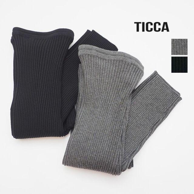【40%OFF】TICCA ティッカ TBKA-361 リブレギンスパンツ コットン | 20AW ボトムス 秋冬