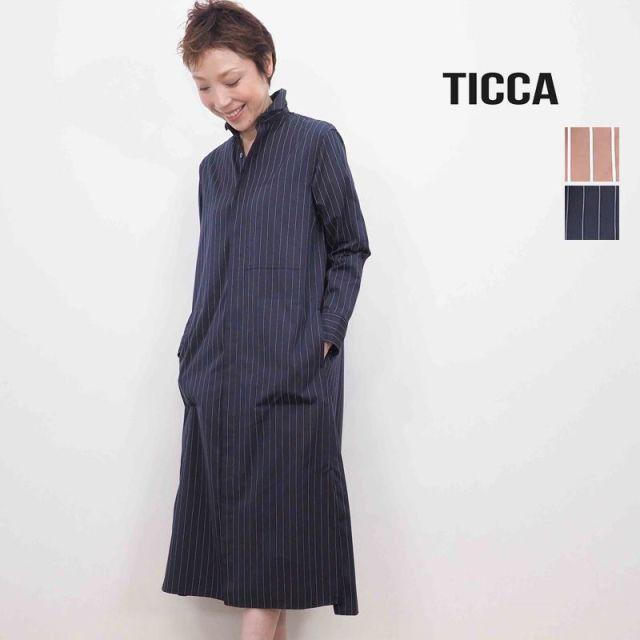 【30%OFF】TICCA ティッカ TBKS-051 ストライプヒヨクシャツワンピース   20SS 春夏