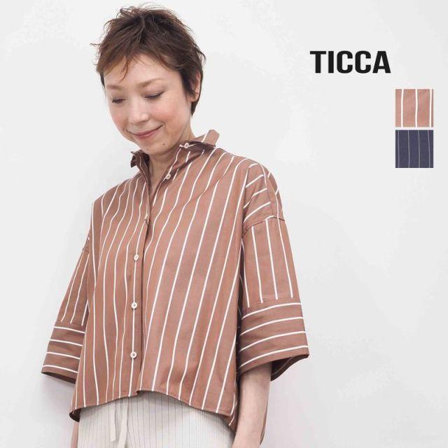 【20SS新作】TICCA ティッカ TBKS-052 Wカフ ストライプ半袖シャツ ダブルカフ | 20SS トップス 春夏