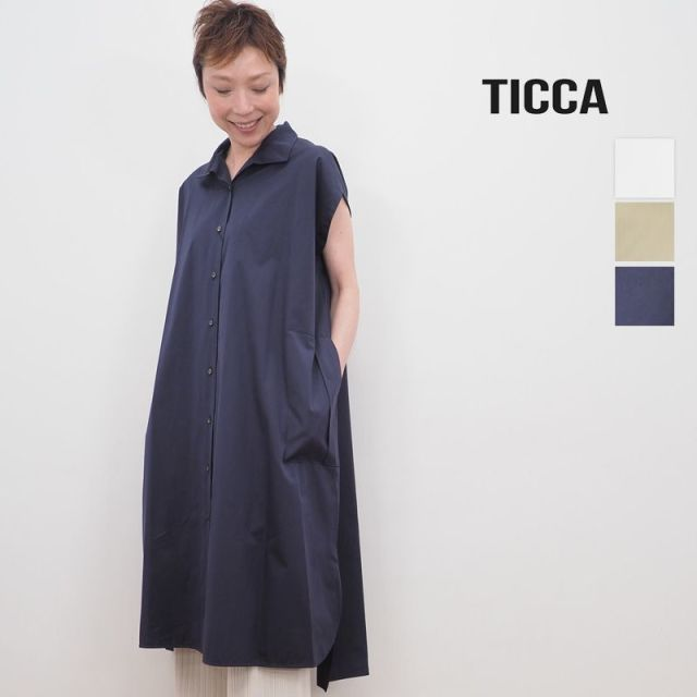 【20SS新作】TICCA ティッカ TBKS-071 フレンチスリーブワンピース | 20SS 春夏