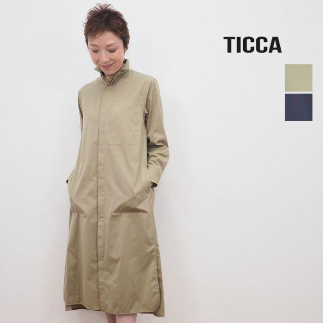 【20SS新作】TICCA ティッカ TBKS-073 ヒヨクシャツワンピース | 20SS 春夏