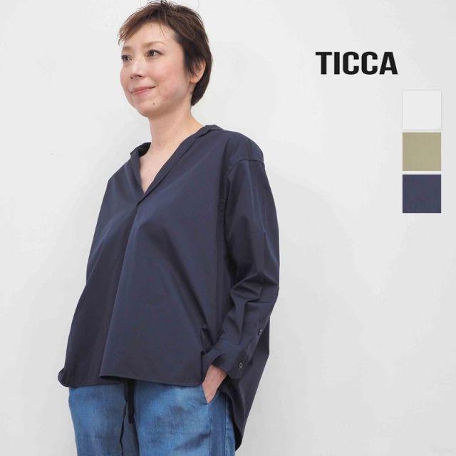 【2点以上で更に10%OFF】【40%OFF】TICCA ティッカ TBKS-077 スキッパーシャツ | 20SS トップス 春夏