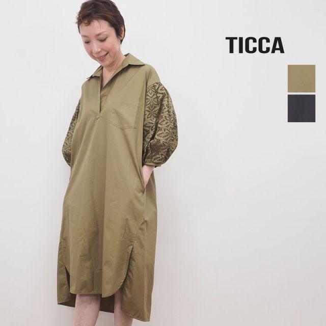 ★【20SS新作】TICCA ティッカ TBKS-082 レースパフスリーブワンピース | 20SS 春夏