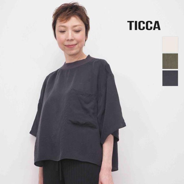 【20SS新作】TICCA ティッカ TBKS-093 フハクTシャツ 布帛 カットソー   20SS トップス 春夏