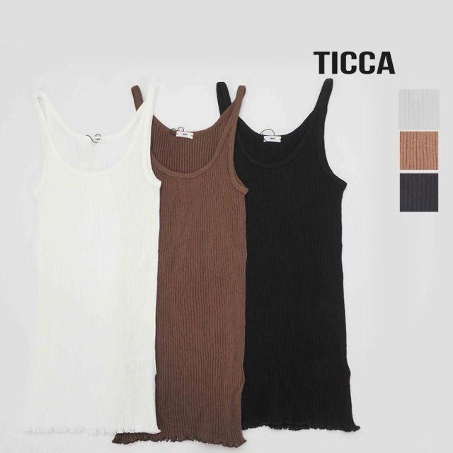 【20SS新作】TICCA ティッカ TBKS-241 リブニットタンクトップ カットソ- ノースリーブ インナー | 20SS トップス 春夏