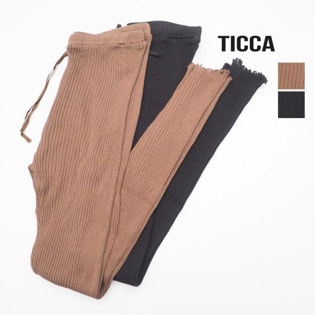 【20SS新作】TICCA ティッカ TBKS-242 リブニットレギンス | 20SS ボトムス 春夏