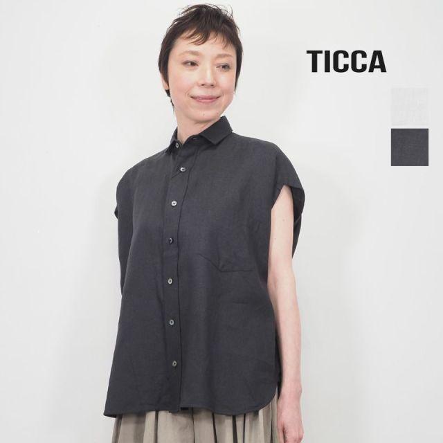 【20SS新作】TICCA ティッカ TBKS-603 バックレースアップ フレンチスリーブ リネンシャツ | 20SS トップス 春夏