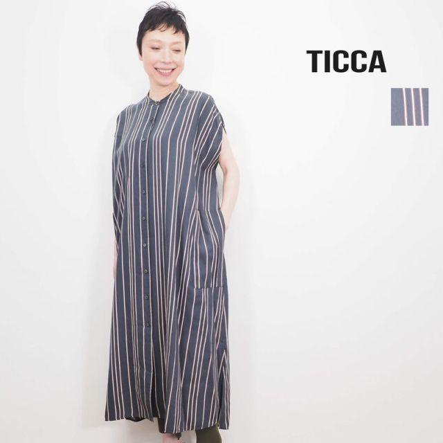 【20SS新作】TICCA ティッカ TBKS-642 ストライプ ノーカラーフレンチスリーブシャツワンピース | 20SS 春夏