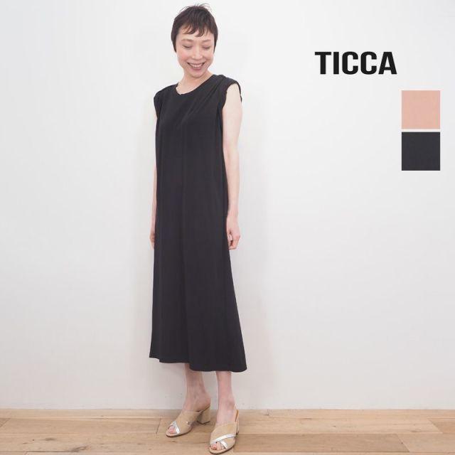 ★【20SS新作】TICCA ティッカ TBKS-653 ねじりスリーブ コットンワンピース | 20SS 春夏