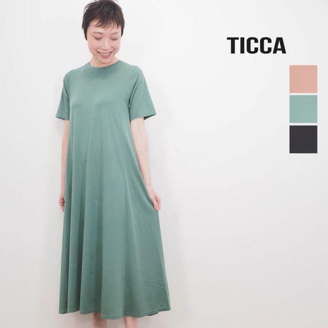 【20SS新作】TICCA ティッカ TBKS-656 ハーフスリーブ フレアワンピース | 20SS 春夏