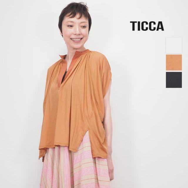 ★【20SS新作】TICCA ティッカ TBKS-681 ギャザーフレンチスリーブプルオーバー | 20SS トップス 春夏