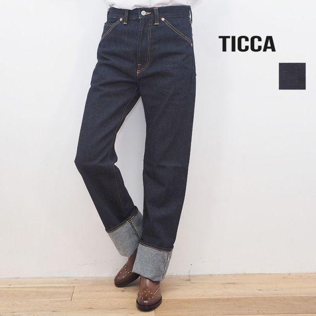 【20AW新作】TICCA ティッカ TBKS-202 ワンウォッシュ デニムストレートパンツMANHATTAN | 20AW ボトムス 秋冬