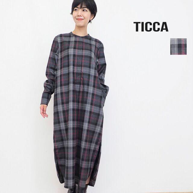 9/20販売開始【21AW新作】TICCA ティッカ TBAA-083 チェックノーカラーシャツワンピース | 21AW ワンピース 秋冬