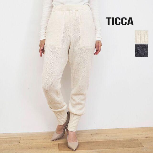 9/20販売開始【21AW新作】TICCA ティッカ TBAA-263 ローゲージニットジョガーパンツ | 21AW ボトムス 秋冬