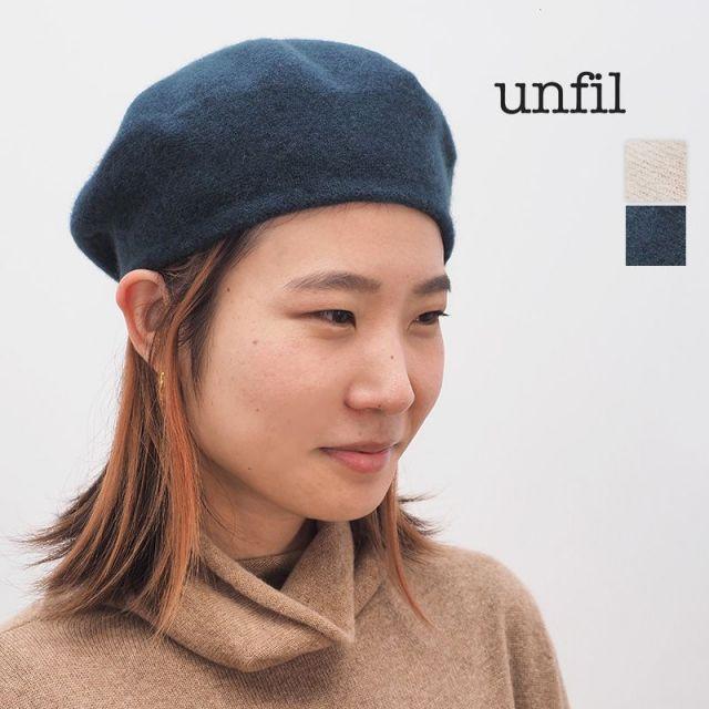 【40%OFF】unfil アンフィル WZFLUW161  ファー加工カシミアニットベレー帽 帽子 | 20AW ファッショングッズ 秋冬
