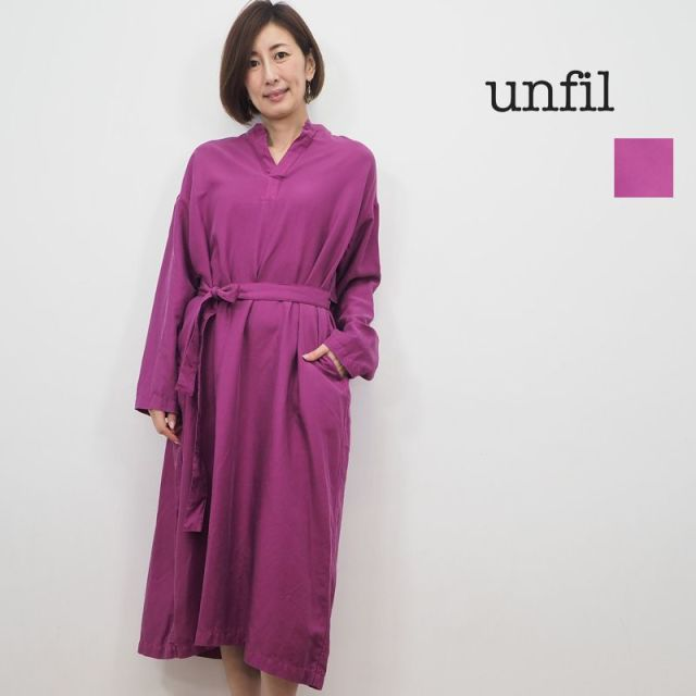 【20SS新作】unfil アンフィル WZSP-UW102 シルクコットン ツイル シャツドレス silk&cotton-twill sirts dress | 20SS 春夏