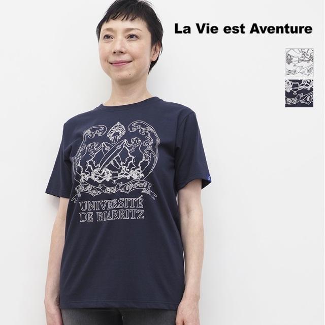 【21SS新作】LA VIE EST AVENTURE ラヴィエエストァヴェンチャー プリントTシャツ  UNIVERSITE DE  BIARRITZ | 21SS トップス 春夏