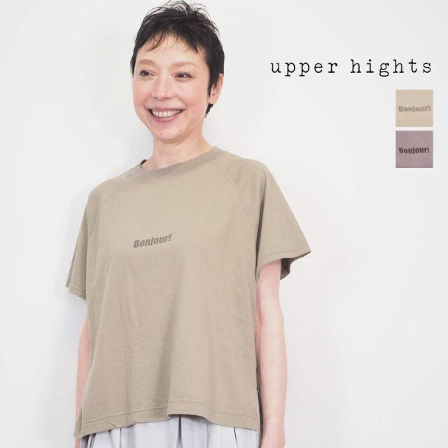 【20SS新作】upper hights アッパーハイツ オーバーサイズラグランプリントTシャツ THE LOOSE RAGLAN TEE 202TW05 Bonjour | 20SS トップス 春夏