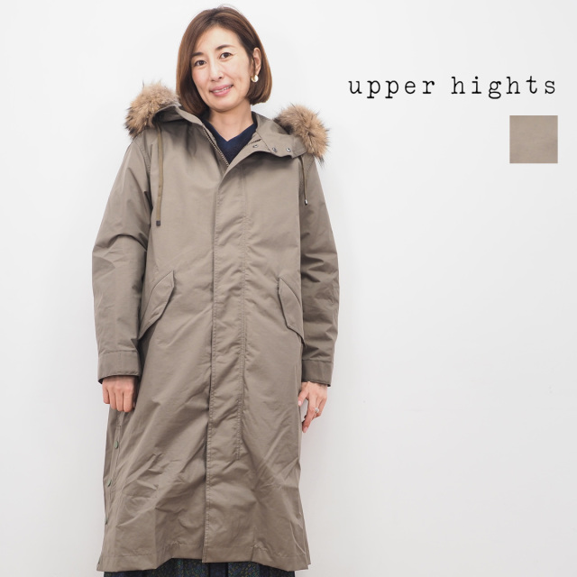 【19AW新作】upper hights アッパーハイツ THE FIFTY ONE  671A315 -AMY  フーデッド アーミーコート ラクーンファー ライナー付き 2WAY | 秋冬 アウター 19AW