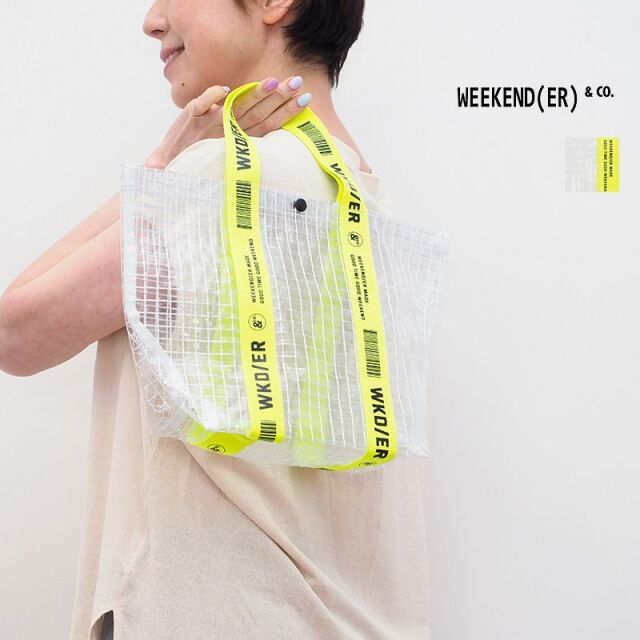 WEEKEND(ER) ウィークエンダー 007944201 LUNCH TOTE BAG ビニールバッグ小 スケルトンバッグ ランチトートバッグ ビーチバッグ プールバッグ   バッグ 春夏 21SS