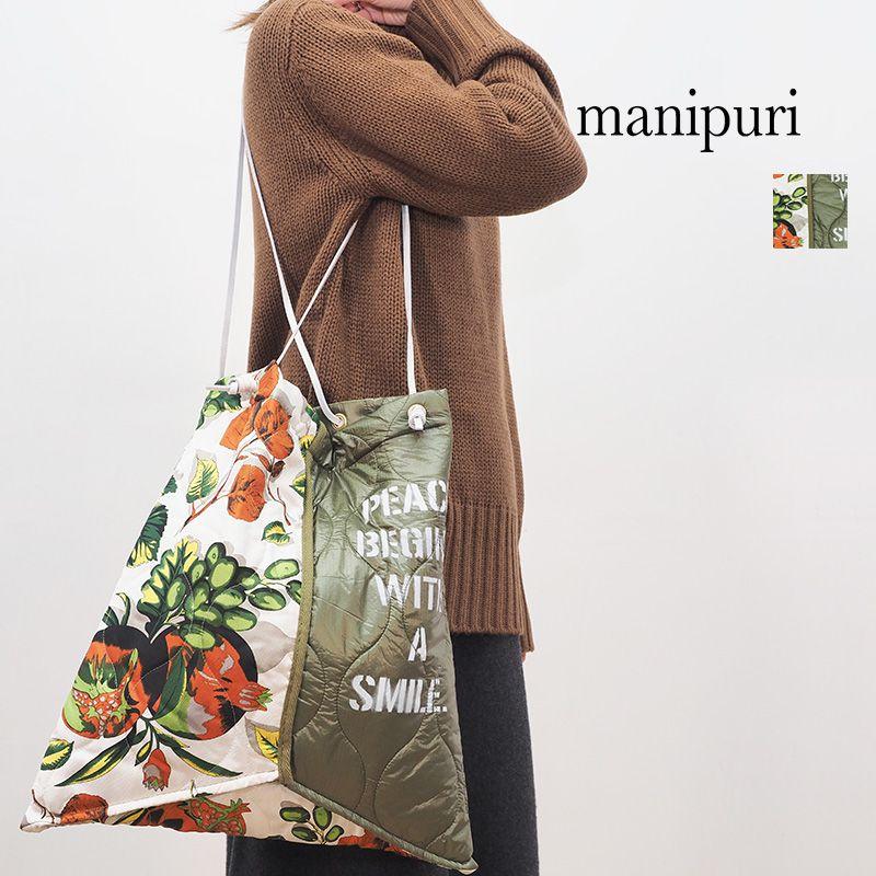 【20AW新作】manipuri マニプリ 0103252103 プリントトートL AUTUMN ボタニカルフルーツ   20AW ファッショングッズ 秋冬