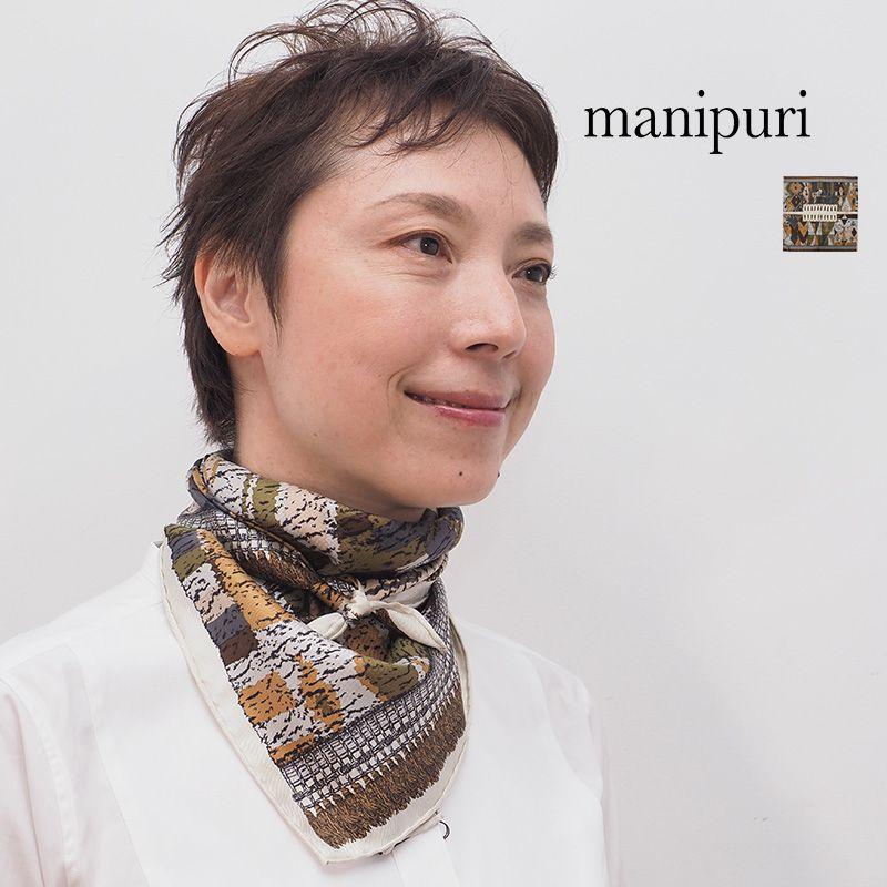 【40%OFF】manipuri マニプリ 0103330012 スカーフ ラグ 絨毯柄 rug 65×65cm シルク100% | 20AW ファッショングッズ 秋冬